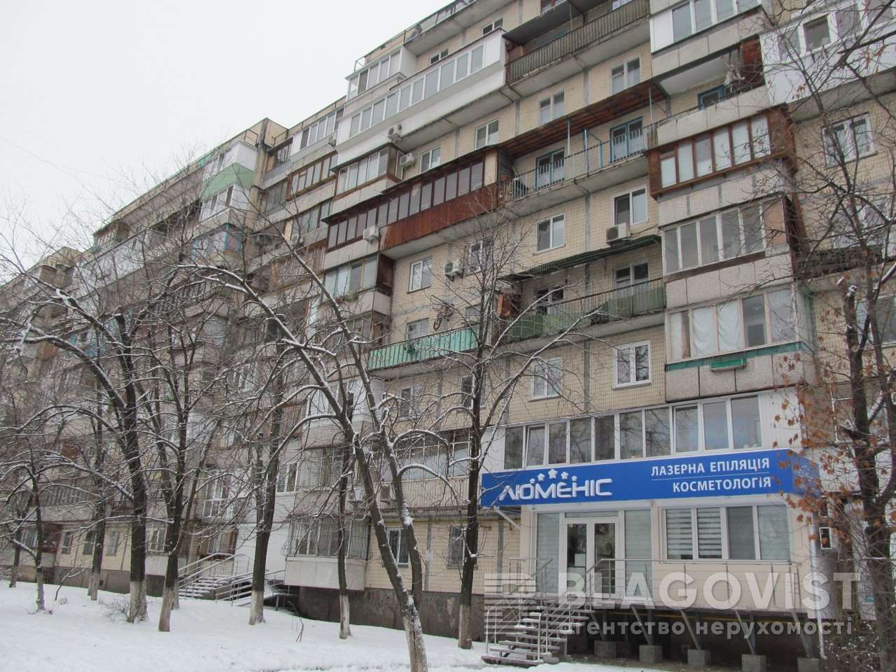 Квартира R-39649, Оболонский просп., 5, Киев - Фото 2