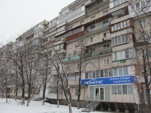 Квартира Оболонский просп., 5, Киев, A-107845 - Фото 6