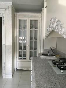 Квартира Нестайко Всеволода (Мильчакова А.), 3, Киев, R-3918 - Фото 3