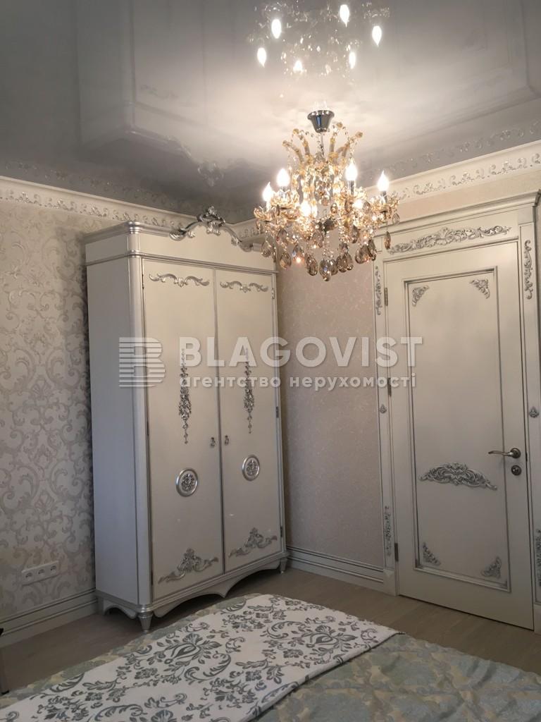 Квартира R-3918, Нестайко Всеволода (Мильчакова А.), 3, Киев - Фото 10