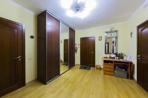 Квартира Z-65596, Панаса Мирного, 28а, Киев - Фото 15