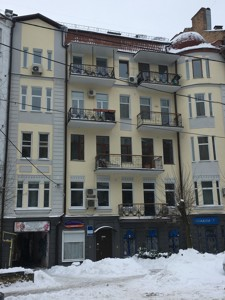 Квартира Микільсько-Ботанічна, 3, Київ, Z-501053 - Фото1