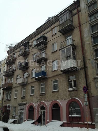Apartment, I-30671, 26