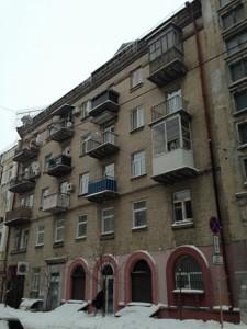 Квартира Рейтарська, 26, Київ, I-30671 - Фото1