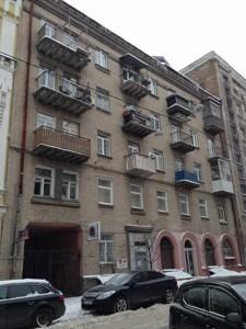 Квартира Рейтарская, 26, Киев, I-30671 - Фото 21
