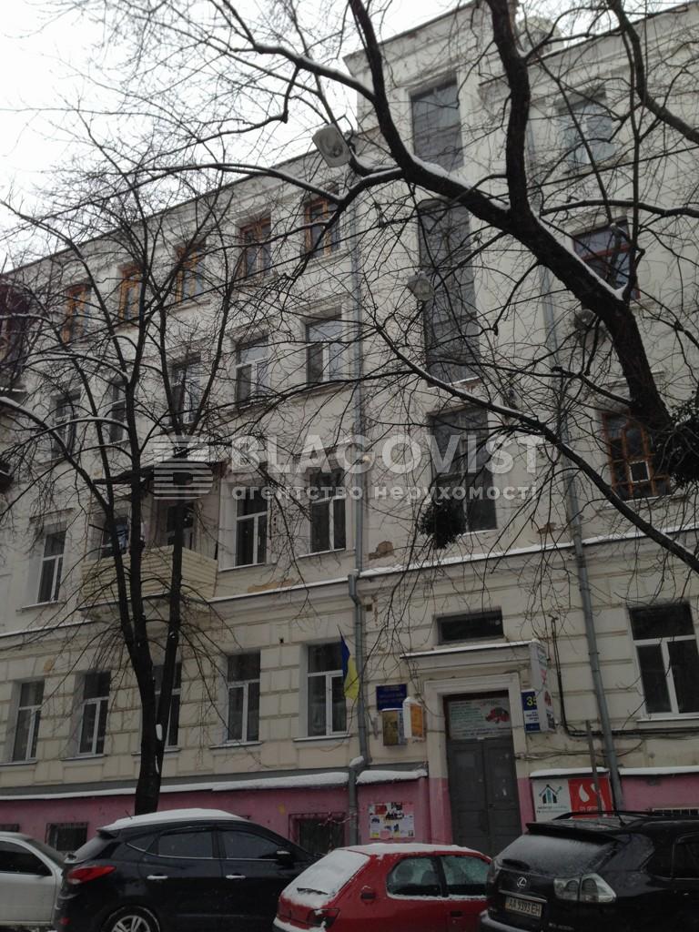 Квартира C-68352, Рейтарская, 35а, Киев - Фото 3