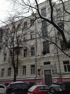 Квартира Рейтарська, 35а, Київ, C-68352 - Фото3