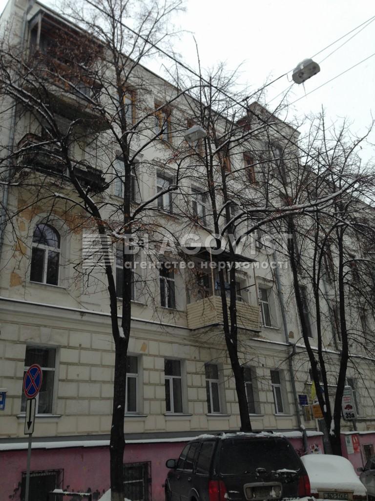 Квартира Z-569788, Рейтарская, 35а, Киев - Фото 2