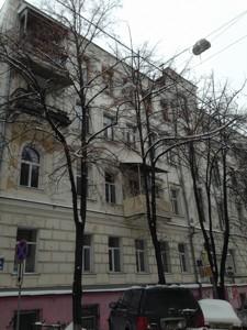 Квартира Рейтарська, 35а, Київ, C-68352 - Фото2