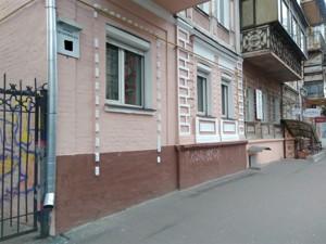 Нежилое помещение, Константиновская, Киев, Z-783990 - Фото3