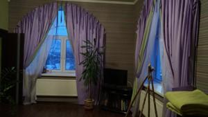 Будинок Віта-Поштова, R-4034 - Фото 4
