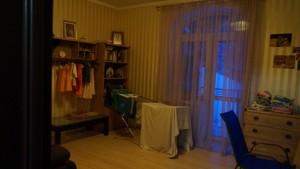 Будинок Віта-Поштова, R-4034 - Фото 6