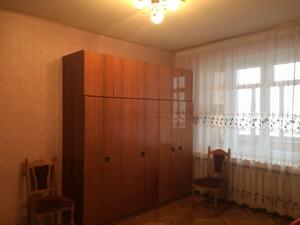 Квартира Дарницький бул., 3а, Київ, Z-76234 - Фото 5
