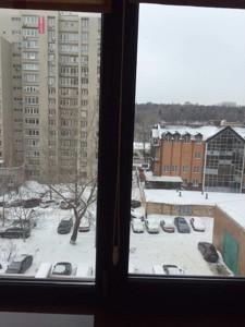 Квартира Антоновича (Горького), 124/128, Киев, Z-75774 - Фото3