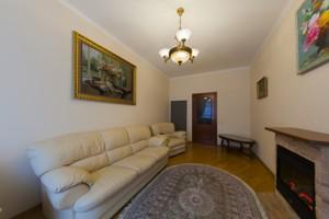 Квартира Павлівська, 17, Київ, X-11752 - Фото 4