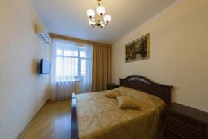 Квартира Павлівська, 17, Київ, X-11752 - Фото 5