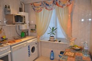 Квартира X-33737, Подвойського, 4, Київ - Фото 10