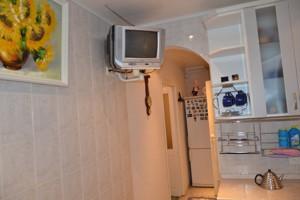 Квартира X-33737, Подвойського, 4, Київ - Фото 12
