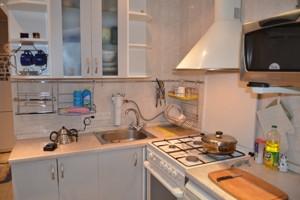 Квартира R-3308, Подвойского, 4, Киев - Фото 11