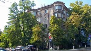 Квартира Никольско-Ботаническая, 2, Киев, Z-205239 - Фото1
