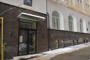 Нежитлове приміщення, Пушкінська, Київ, C-103646 - Фото 17