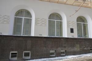Нежитлове приміщення, Пушкінська, Київ, C-103646 - Фото 18