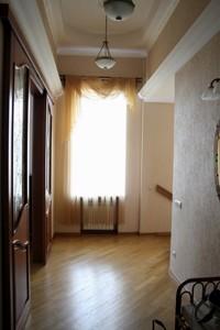Квартира Городецкого Архитектора, 9, Киев, Z-14316 - Фото 11