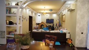 Будинок Віта-Поштова, R-4034 - Фото 10