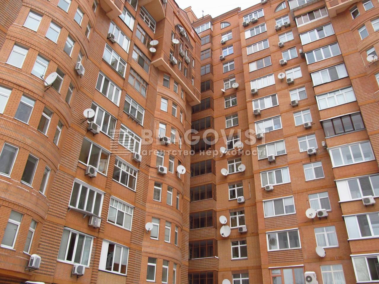 Квартира Z-179849, Герцена, 17/25, Киев - Фото 3