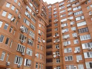 Квартира Герцена, 17/25, Киев, R-29856 - Фото3