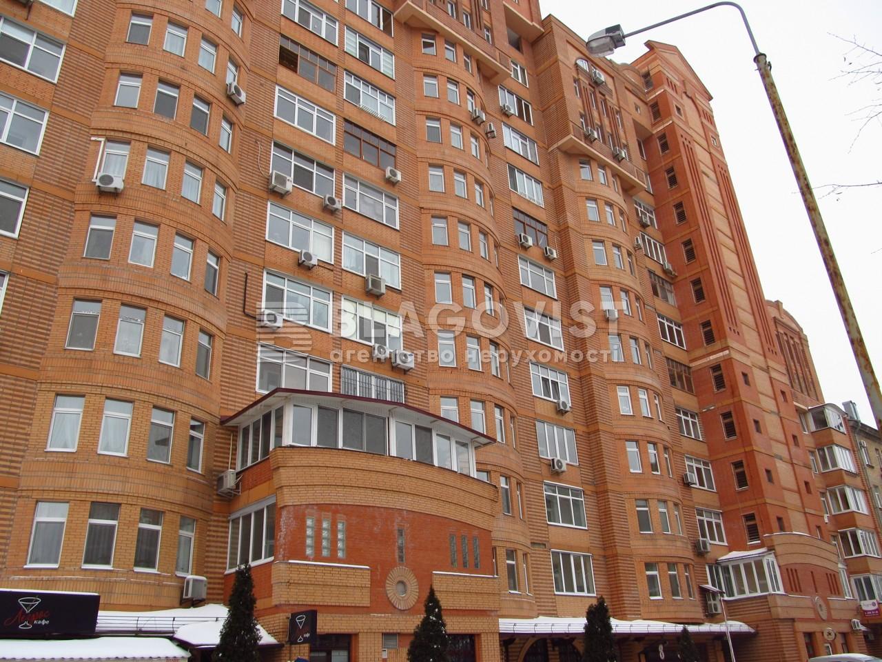 Квартира Z-179849, Герцена, 17/25, Киев - Фото 4