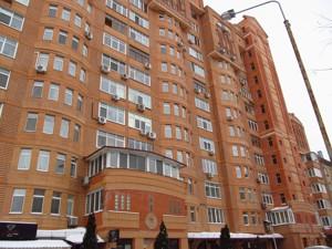 Квартира Герцена, 17-25, Киев, D-31603 - Фото 19