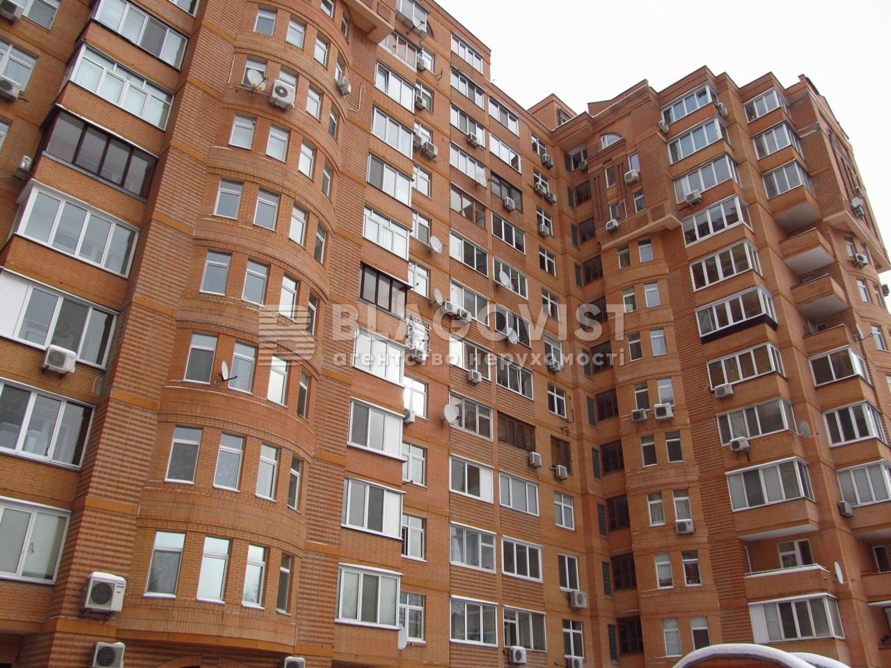 Квартира Z-179849, Герцена, 17/25, Киев - Фото 1