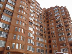 Квартира Герцена, 17-25, Киев, D-31603 - Фото