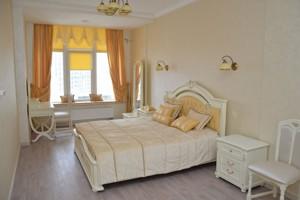 Квартира Драгомирова, 20, Київ, R-4144 - Фото 10