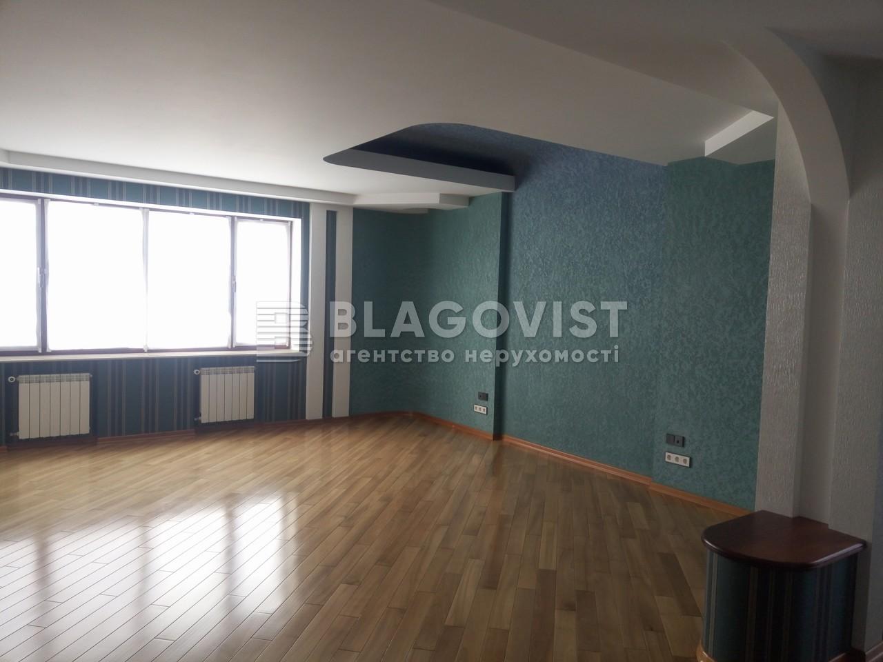 Дом A-107092, Старокиевская, Козин (Конча-Заспа) - Фото 7