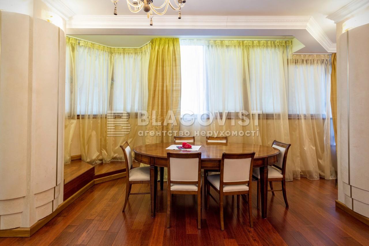 Квартира Z-1841672, Кловский спуск, 5, Киев - Фото 10