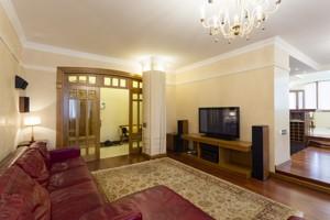 Квартира Z-1841672, Кловский спуск, 5, Киев - Фото 5