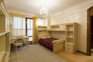 Квартира Z-1841672, Кловский спуск, 5, Киев - Фото 12