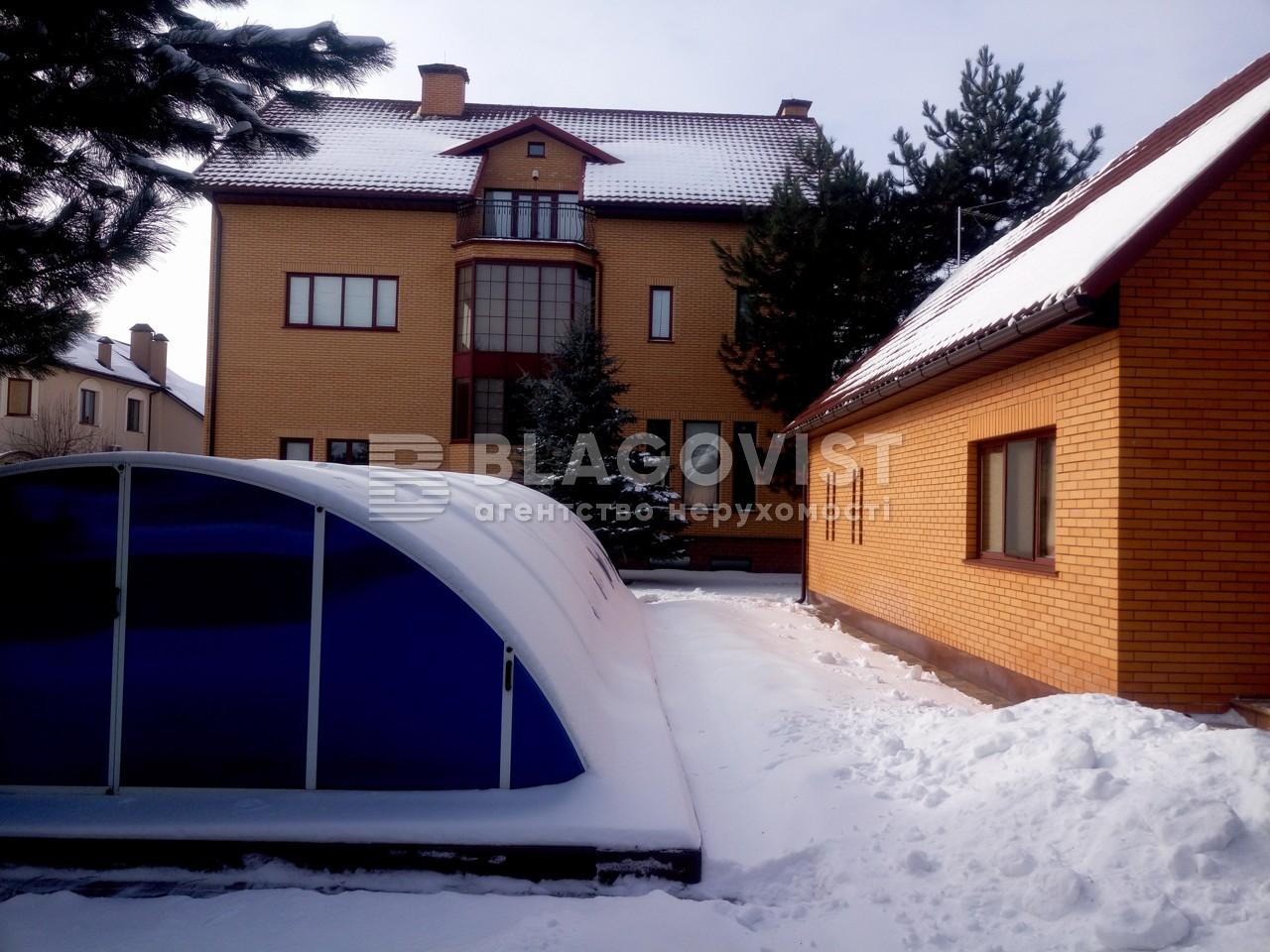 Дом A-107092, Старокиевская, Козин (Конча-Заспа) - Фото 1