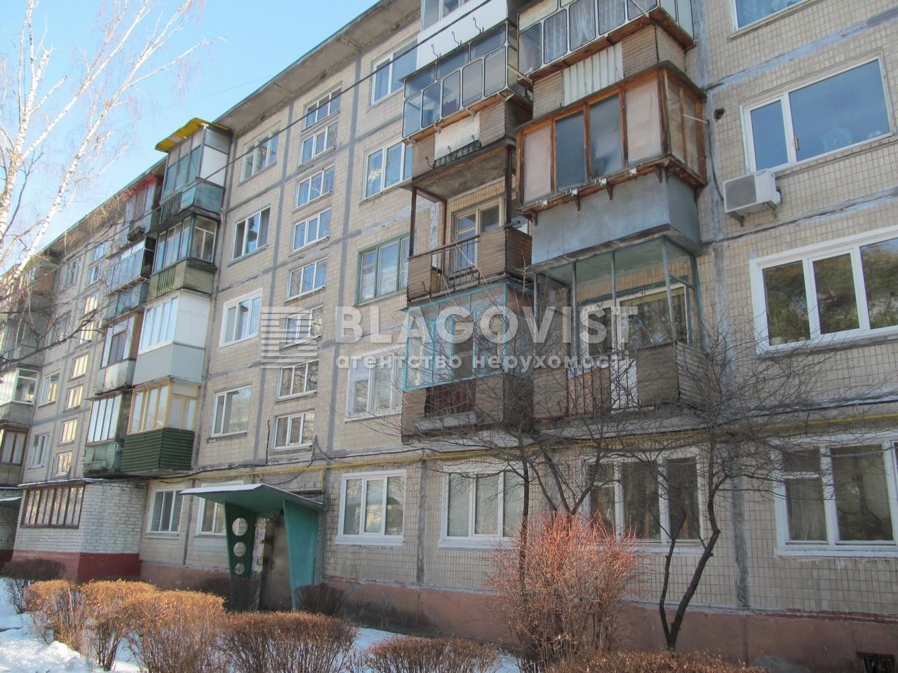Квартира A-106988, Дарницкий бульв., 21, Киев - Фото 2
