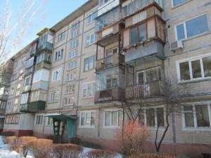 Офис, Дарницкий бульв., Киев, Z-105446 - Фото2