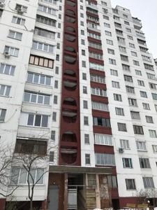 Квартира Ревуцкого, 19/1, Киев, Z-373617 - Фото