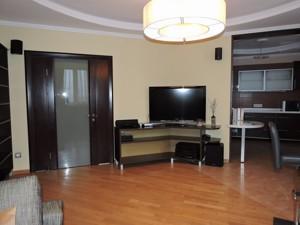 Квартира Княжий Затон, 21, Киев, R-3892 - Фото 6