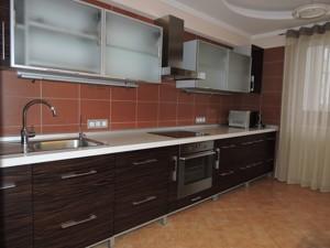 Квартира Княжий Затон, 21, Киев, R-3892 - Фото 13