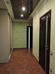 Квартира Княжий Затон, 21, Киев, R-3892 - Фото 19