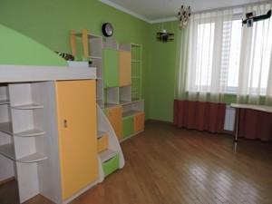 Квартира Княжий Затон, 21, Киев, R-3892 - Фото 7