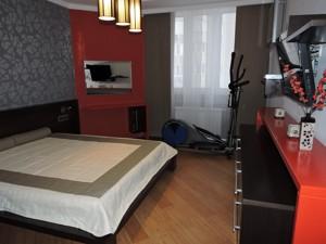 Квартира Княжий Затон, 21, Киев, R-3892 - Фото 10