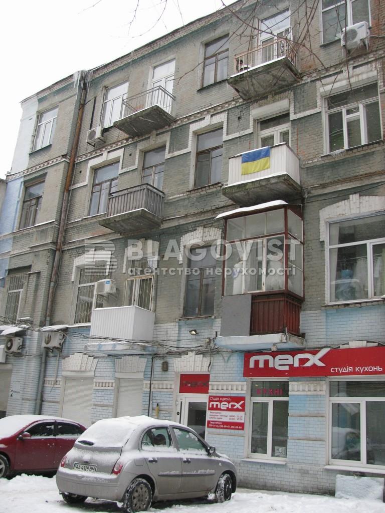 Квартира E-6998, Большая Васильковская, 26 б, Киев - Фото 1