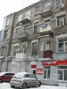 Квартира, E-6998, Большая Васильковская, Голосеевский
